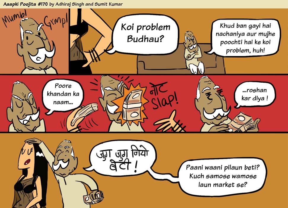 Aaapki Poojita 170# Budhau